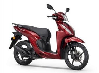 Nový skútr Honda VISION!